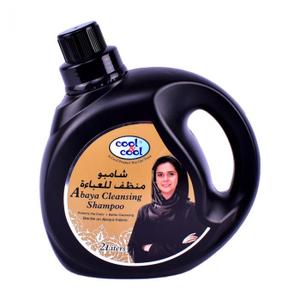 Cool & Cool Abaya Cleaning 2L + 1L