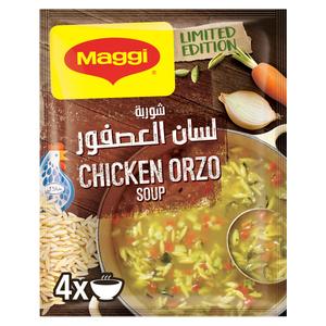 Maggi Orzo Chicken Soup 12x70g