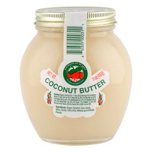 Vegan Coconut Butter 200g