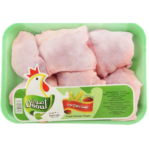Osoul Whole Frozen Chicken 1200g