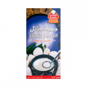 Shatleh Liquid Jameed 1kg