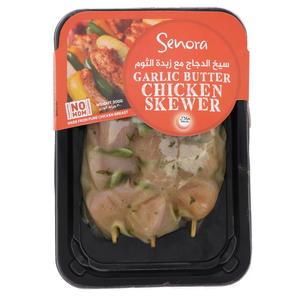Senora Skewer Chicken Garlic Butter 300g