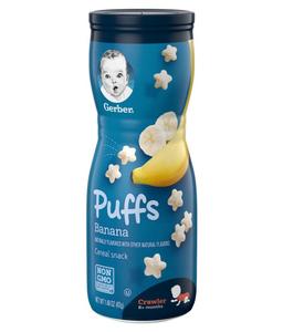 Gerber Banana Cereal Puffs 42g