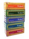 Al Madina Facial Tissue 2x150s