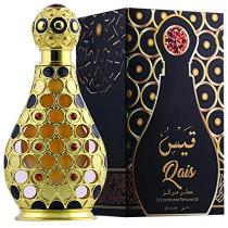 Hamidi Perfume Oil Qais For Men 20ml