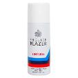 English Blazer Body Spray Copper 150ml