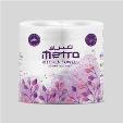 Mtero Kitchen Towel 75s