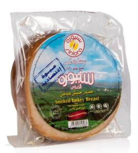 Siniora Smoked Turkey Breast Slice 500g