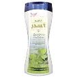 Kuwait Shop Shampoo Sidr 450ml