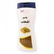 Kuwait Shop Shampoo Almahaleb 450ml