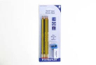 Hb Pencils + Eraser + Sharpener 1pc