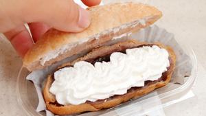 Baguette Cream 1pc