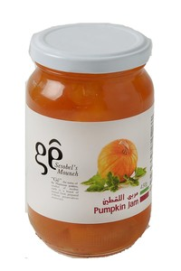 Sesobel Pumpkin Jam 370g