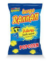 Rannan Chips Assorted Flavours 60g