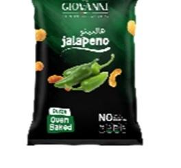 Giovanni Italian Pufak Sour Chili 20x35g