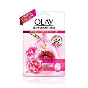 Olay Skin Fusion Masks 3x50g