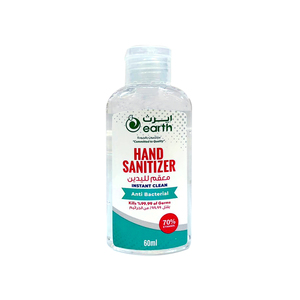 Earth Hand Sanitizer 60ml
