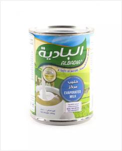 Al Badia Luxury Butter Ghee 400g