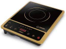 Clikon Infrared Cooker - 2000W 1pc