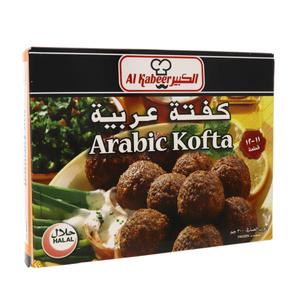Al Kabeer Kofta Arabic 300g