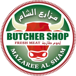Mazaree Al Sham Butcher Shop