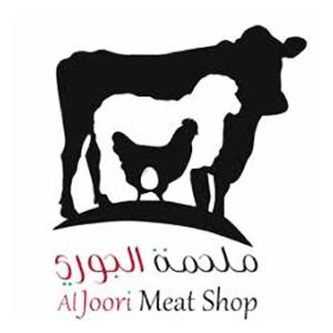 Aljoori Meat - Silicon