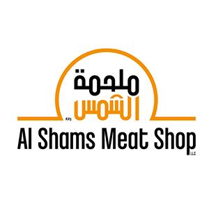 Al Shams Meat Shop