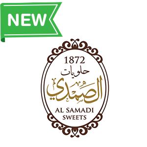 Al Samadi Sweets - Sharjah
