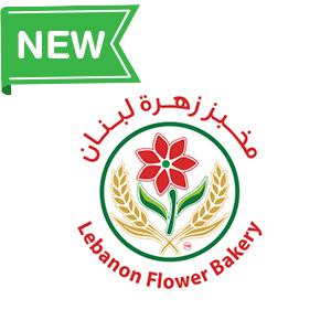 Lebanon Flower Bakery - Mussafah