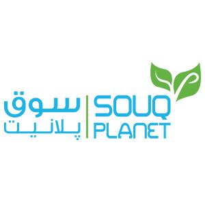 Souq Planet Dubai