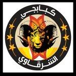 Kababgy El Sharkawy