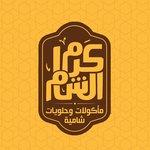 Karam El Sham