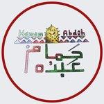 Hamam Abdo
