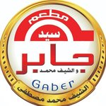 Sayed Gaber