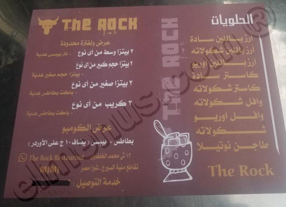 المنيو المصور لمطعم مطعم ذا روك مغلق على المنيوز القاهرة مصر