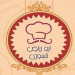 Abou Reyad El Soury