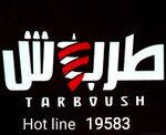 Tarboush
