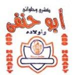 Koshary Abo Hanafy (Temp Closed)