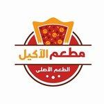 Al Akeel Original Taste