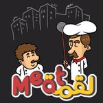 Meat Loqma