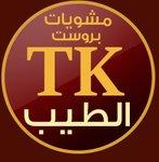 El Tayeb