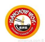 Manchow Wok