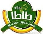 Awlad Ta2ta2