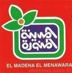 El Madina El Menawara