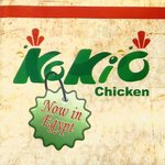 Kokio Chicken
