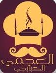 Kababgy Al Agami