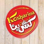 Kosharina