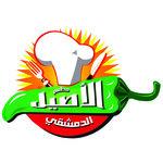 El Aseel El Demashky