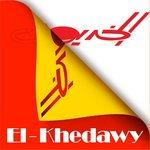 El Khedewy