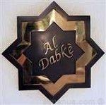 Al Dabke